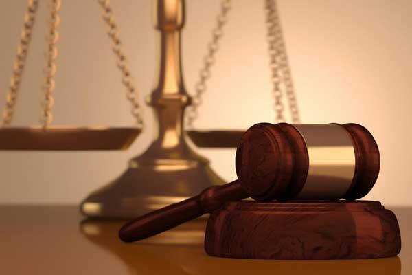 judecatorie