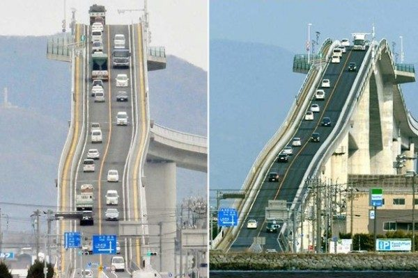 Podul_Eshima_Ohashi1